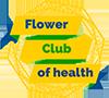 Клуб здоровья Цветок